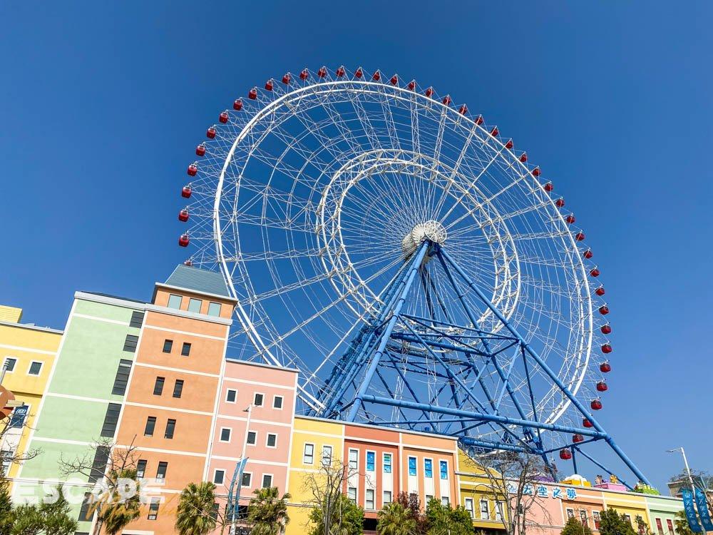 Sky Dream at Lihpao Land Theme Park