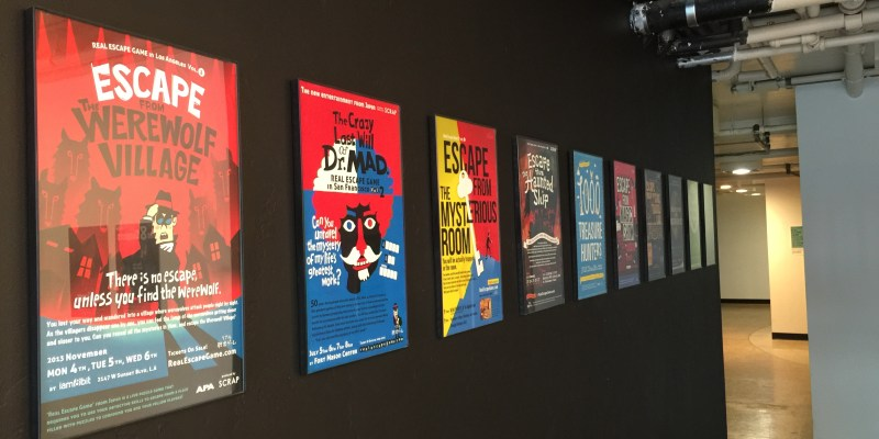 Posters from SCRAP's previous events in San Francisco.