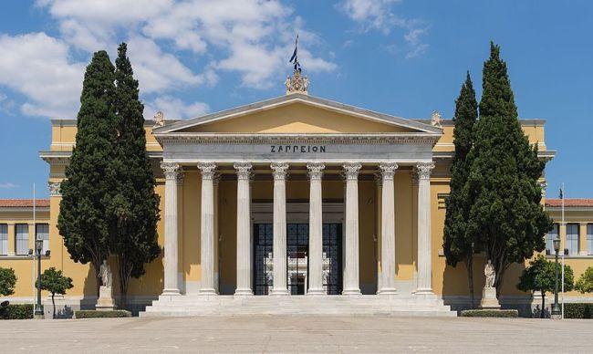 Zappeion Atenas