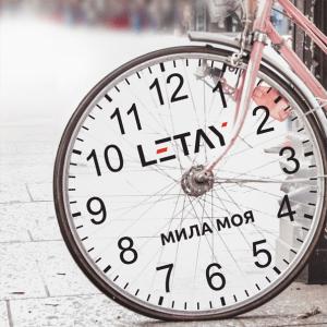 P 19 UA – SF1 – 00 –Letay– Myla moya (Мила моя)