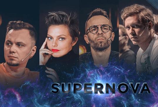 Supernova_2019_Jury.png