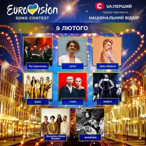 00 - Ukraine 2019 (Vidbir SF1 Eurovision