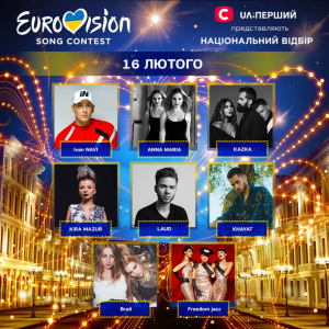 00 - Ukraine 2019 (Vidbir SF2 Eurovision