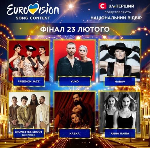 00_-_Ukraine_2019_Vidbir_2019_Final.png