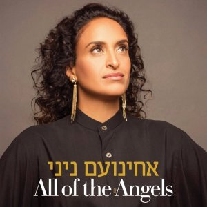 Noa (Achinoam Nini) - All of the Angels