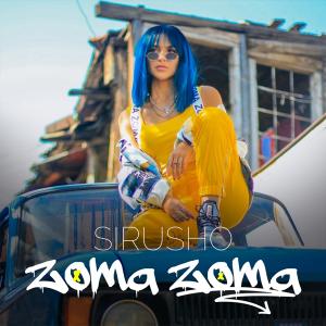 Sirusho - Zoma zoma
