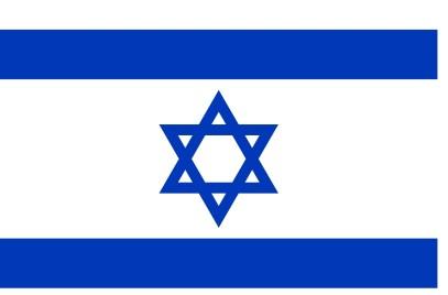 ישראל.jpg