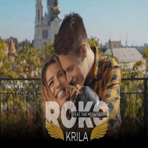 Roko Blažević ft. THE MESSENGERS - Krila (Croatia 2019)