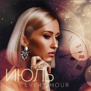 (July) - Every hour