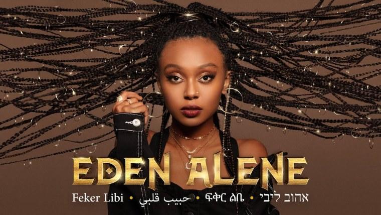 Eden Alene - Feker Libi - Eurovision Israel 2020