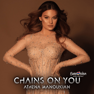 V 20 AM - Athena Manoukian - Chains On You (Eurovision Version)