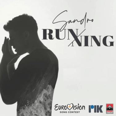 urovision 2020 - Cyprus - Sandro Running CD