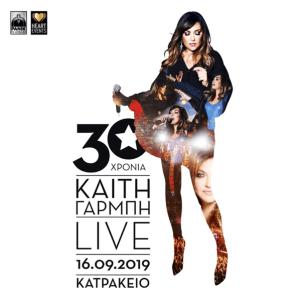 Katy Garbi Καίτη Γαρμπή - 30 Hronia Katy Garbi (Live Album)