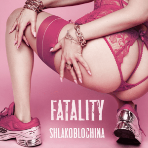 SHLAKOBLOCHINA - FATALITY (EP)