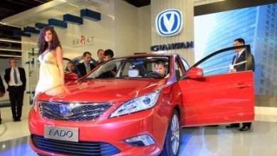 Photo of Al menos 3 automotrices chinas planean llegar a México en menos de un año
