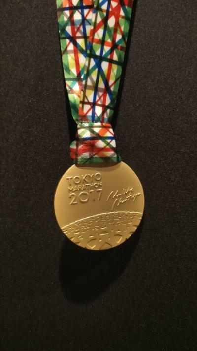 La medaglia: Maratona di Tokyo 2017