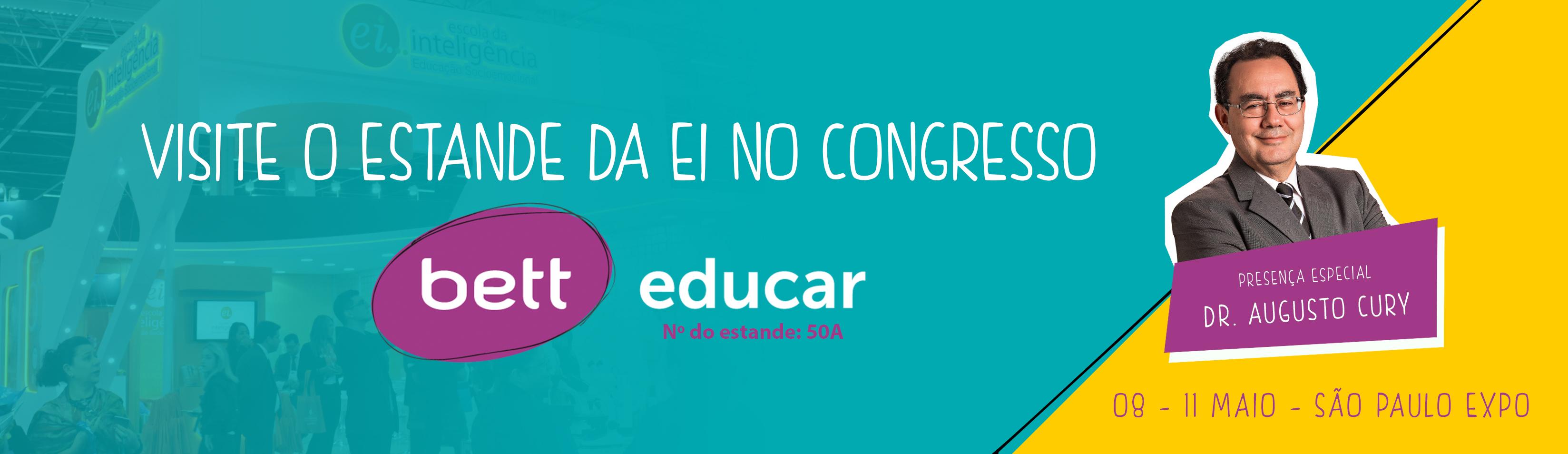 webbanner_791x229px_educar2018