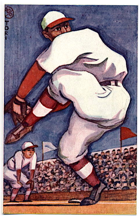 P1579-sport-japan-baseball-pitcher-by-torihei-yoshioka-rare-postcard-1923-osaka