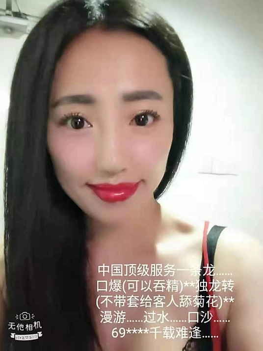 Ipoh Escort Girl – Dan Dan – China