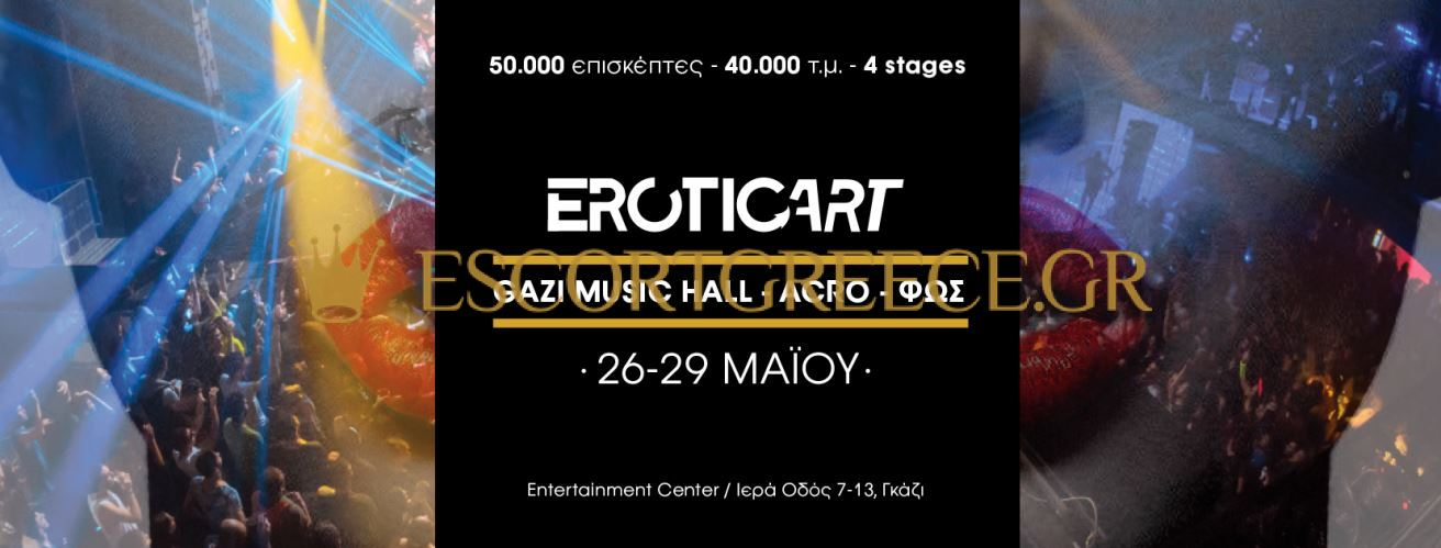 ATHENS EROTIC ART 2017-escort-greece-1
