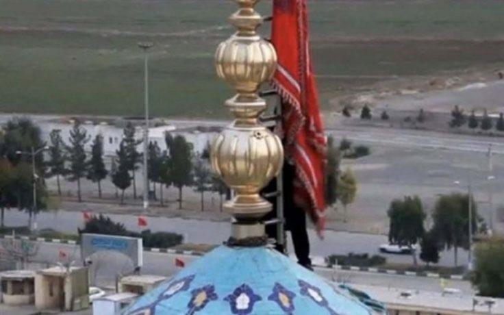 Irán anuncia la guerra con simbólica bandera