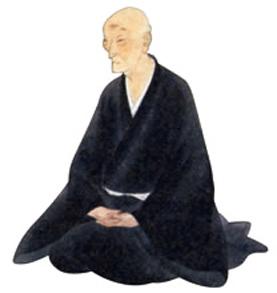 Ryokan Taigu- Autor del Poema