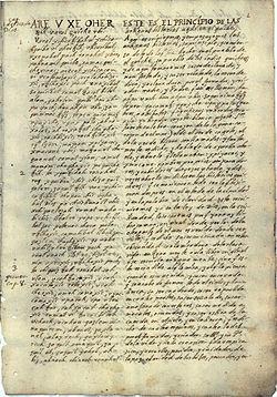 The original manuscript de Father Francisco Ximénez now at the Newberry Library in Chicago.