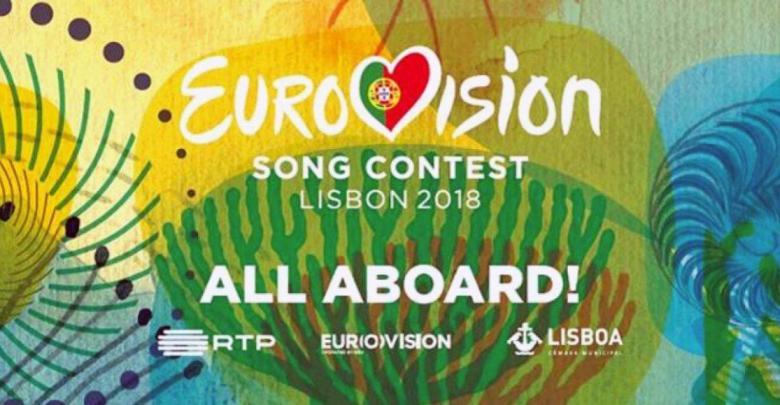 Eurovision quiz 2018