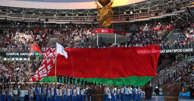 Dinamo National Olympic Stadium in Minsk, Belarus, during the Closing Ceremony of the 2019 European Games.