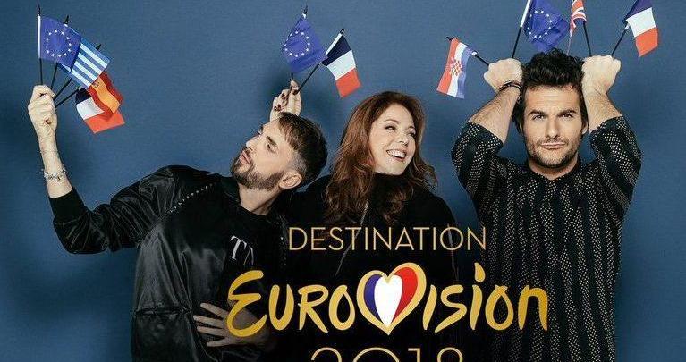 Destination Eurovision 2018 acts