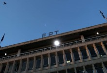 Photo of ERT managing director steps down, broadcaster under government supervision