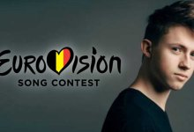Photo of Belgium will announce the very first Eurovision 2020 artist on 1 October