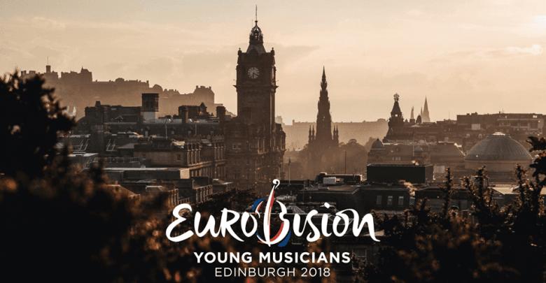 Young Musicians 2018 Edinburgh