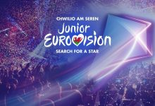 "Photo of Wales: ""Calon yn Curo"" is the song for Junior Eurovision 2019"