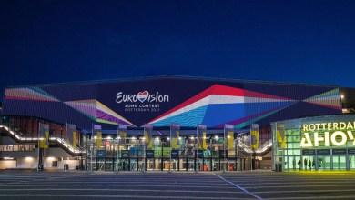 Photo of EBU reveals branding design for Eurovision 2021