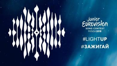 Photo of Junior Eurovision 2018: Download your scorecard here!