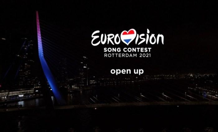 Eurovision 2021 annoucement art