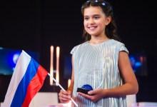 Photo of 🇷🇺 Sofia Feskova to represent Russia at Junior Eurovision 2020