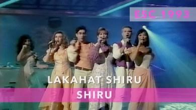 Photo of 🇮🇱 Slideback Sunday: The Shiru Group brought the ultimate Israeli choreography to Eurovision '93