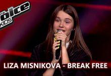 Photo of 🇧🇾 Liza Misnikova auditions for The Voice Kids Poland