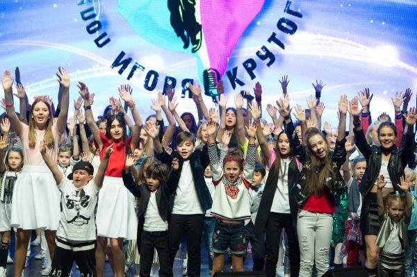 Russia Junior Eurovision 2017
