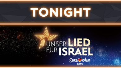 Tonight Germany Unser Lied