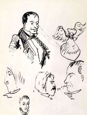 Self-portrait (1857-1858) by Charles Baudelaire (1821-1867) French poet and art critic. Pen and Ink.