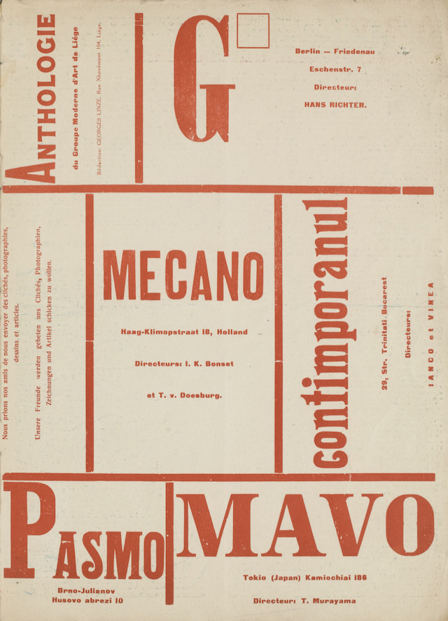 Inside back cover of Blok 6-7, Warsaw (1924)