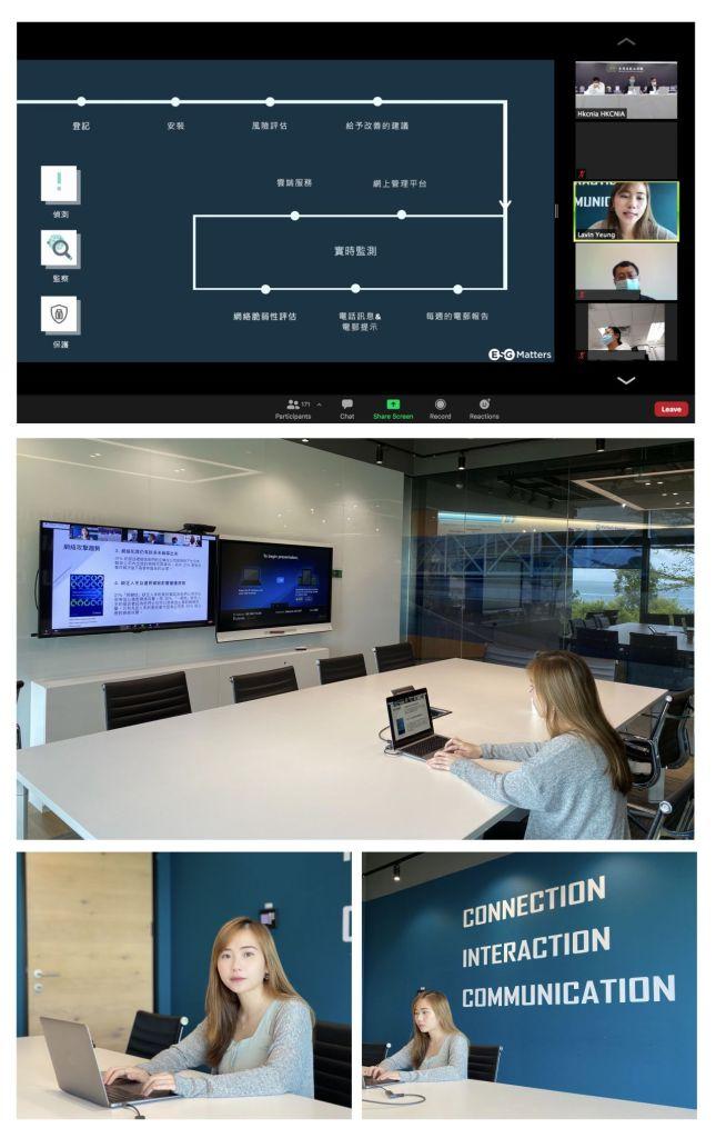 Cybersecurity Webinar with HKCNIA