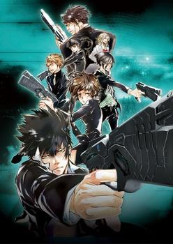 About Psycho-Pass
