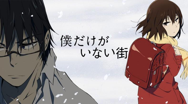 Boku Dake Ga Inai Machi (ERASED) Review