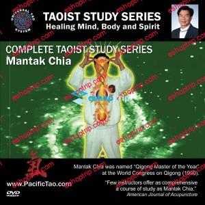 Mantak Chia Complete Taoist Studies Series