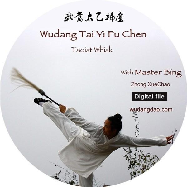 Wudang Fu Chen Instructional Video