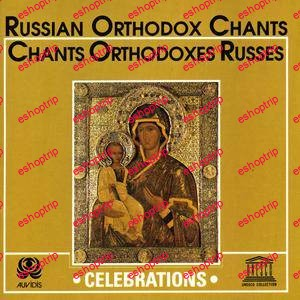 The Choir of the Dormition Church of the Novodevichy Convent Russian Orthodox Chants 1989